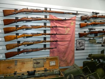 Armed Forced Military Display and Gifts Museum