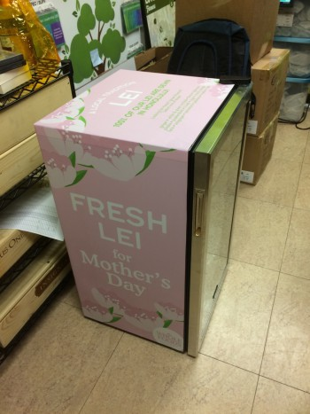 LexJet Print-N-Stick used as a cooler wrap -- an easy-install alternative to vinyl.
